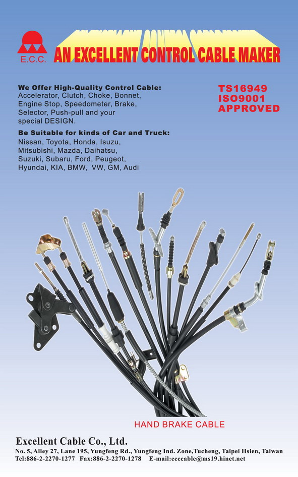Taiwan control cable